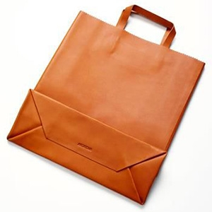 Bag with Handles  €140 - Antiatoms