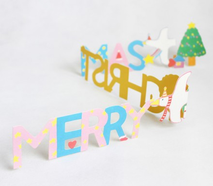 Merry Christmas from Upon a Fold