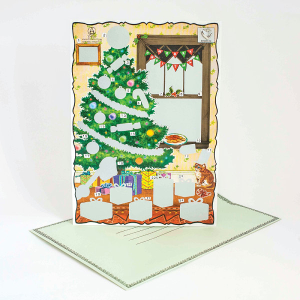 Advent Calendars with a Difference:  Scratchie Advent Christmas tree card by T-Mod.